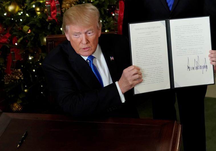 """""""החלטה המנוגדת לחוק הבינלאומי"""". הכרזת דונלד טראמפ. צילום: רויטרס"""