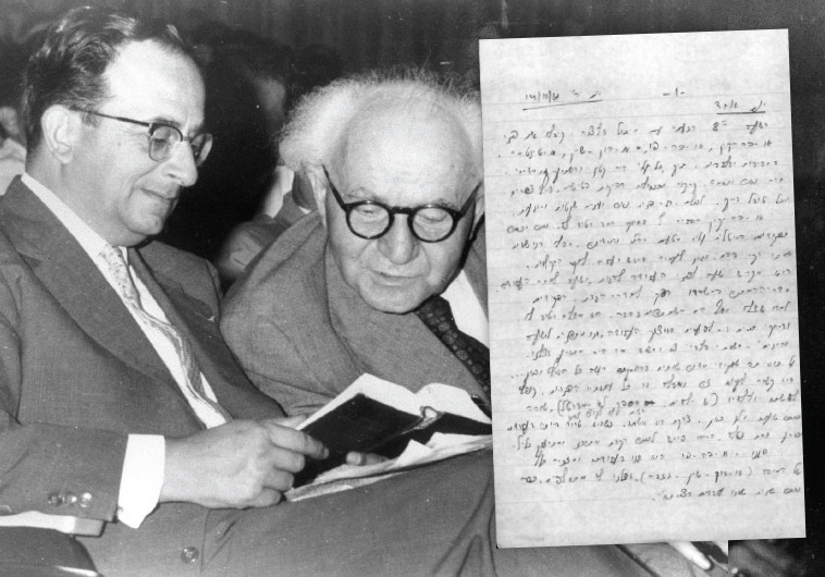 בן־גוריון ונבון, התמונה הקטנה: דף מהיומן המקורי של יצחק נבון