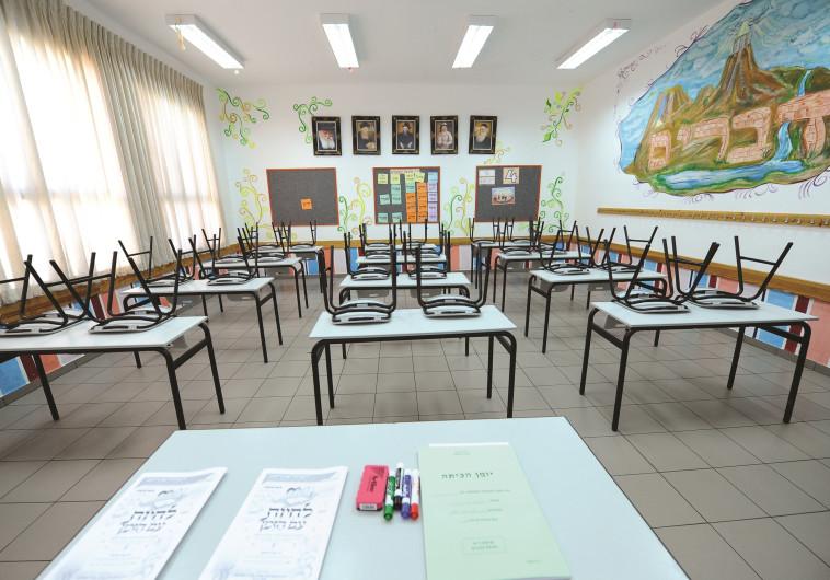 ברגע האחרון: בוטלה שביתת המורים שתוכננה למחר ב-110 תיכונים