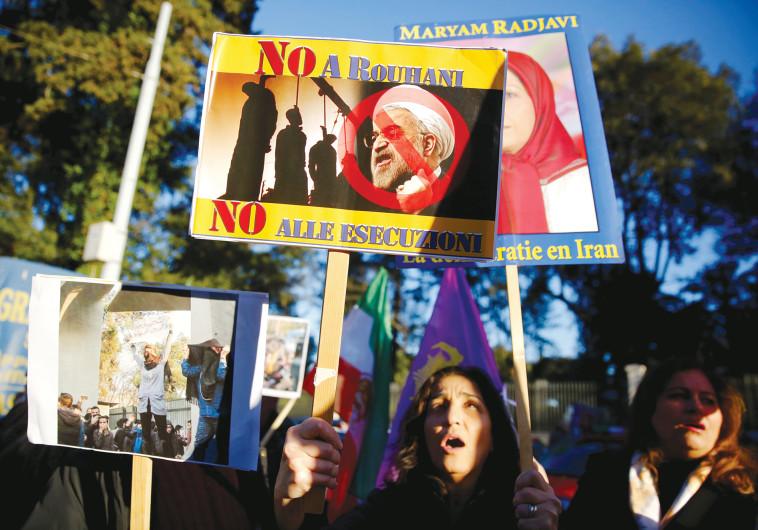 המחאה באיראן