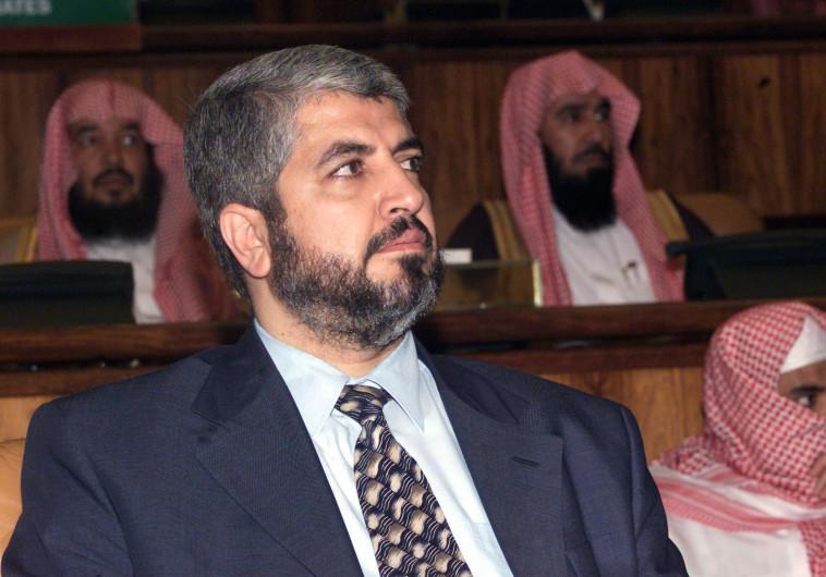 היורש של אבו מאזן? חאלד משעל, צילום: AFP
