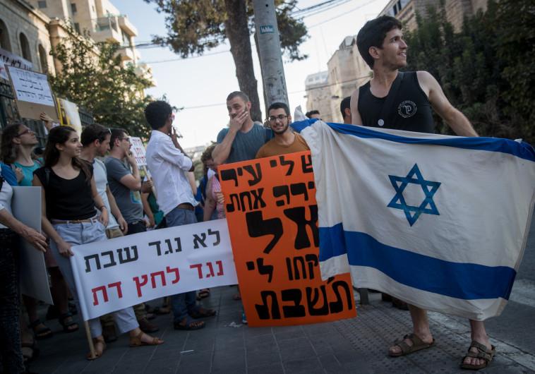 הפגנה בירושלים נגד סגירת עסקים בשבת