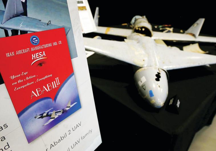 """מזל""""ט מדגם """"אבאביל"""" מתוצרת איראן שנתפס על ידי צבא ארה""""ב בתימן"""