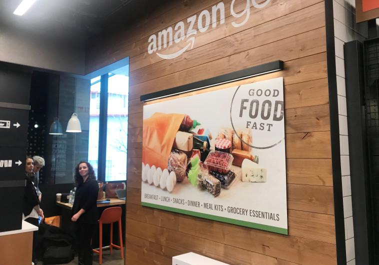 הסופרמרקט של אמזון