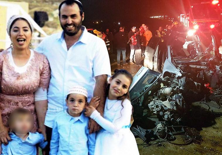 משפחת ליפניק, זירת התאונה הקטלנית בשומרון