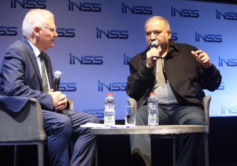 אביגדור ליברמן בכנס ה-INSS