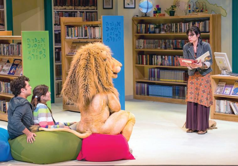 הצגת ילדים - אריה הספריה - צילום בני גם זאת לטובה