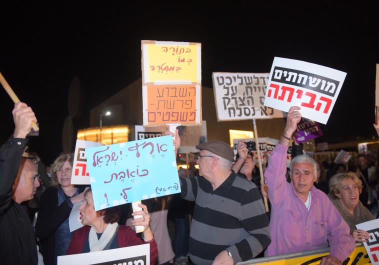 הפגנה נגד השחיתות בתל אביב