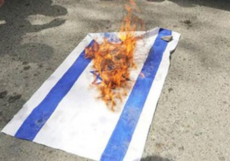 שריפת דגל ישראל בתהלוכה באיראן