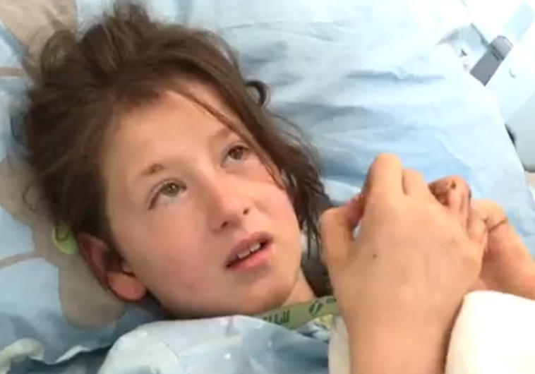 חנה גרשמן בת ה-7