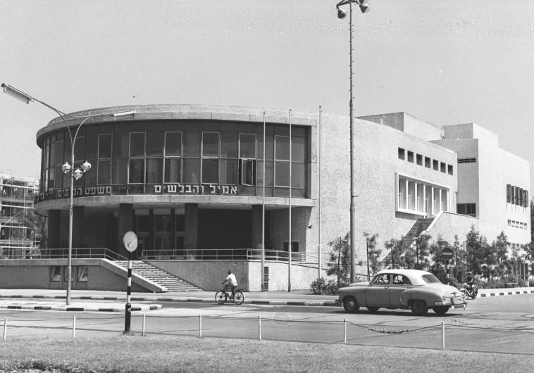 שנת 1962 הבימה