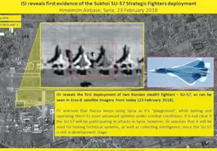 מטוסי החמקן הרוסים בסוריה