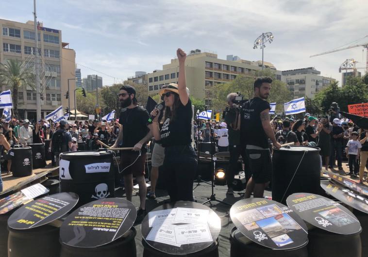 הפגנת המחאה נגד אסדות הגז