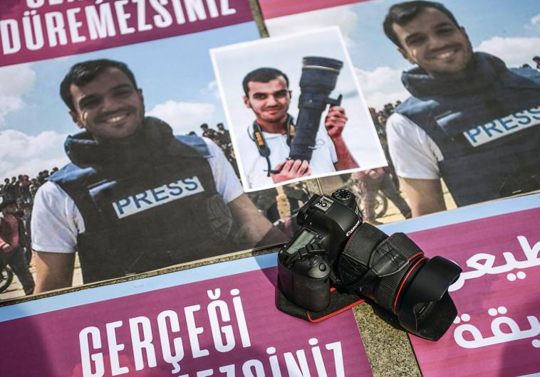 מחאה באיסטנבול בעקבות מותו של מורטג'ה