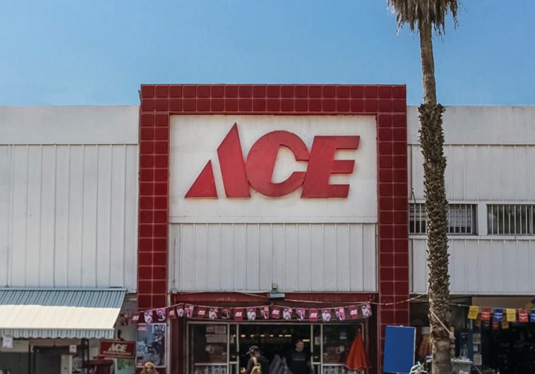 חנות של רשת ACE, ארכיון