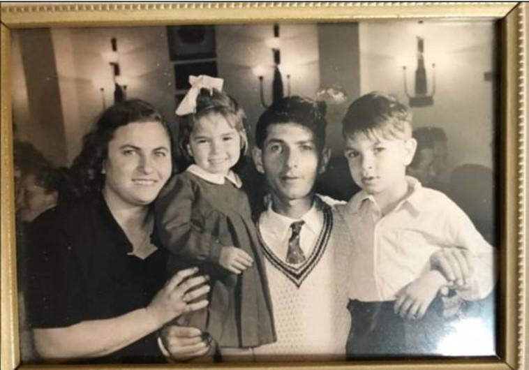 משפחת פירסטנברג