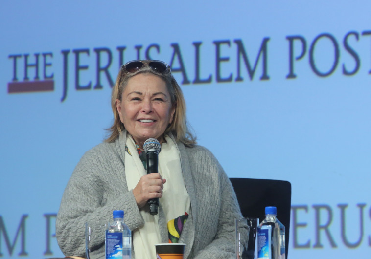 רוזאן בר