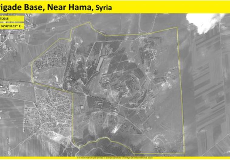 בסיס צבאי שהופצץ בחמה, סוריה