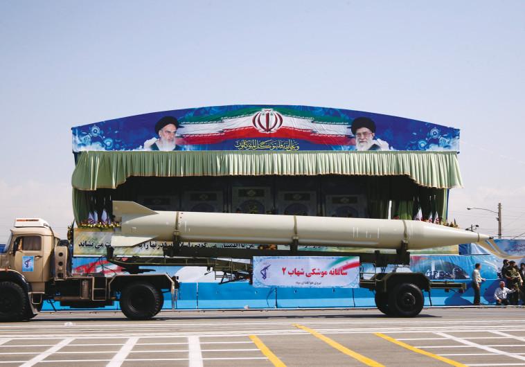 מצעד צבאי בטהרן