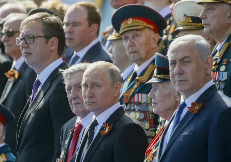 """רה""""מ נתניהו והנשיא פוטין במצעד הניצחון על גרמניה הנאצית"""