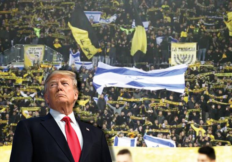 """אוהדי בית""""ר ירושלים ודונלד טראמפ"""