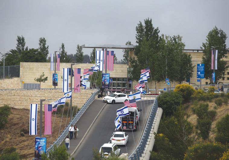 שגרירות ארצות הברית בירושלים