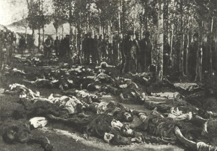 ארמנים טבוחים בארזורון 1895