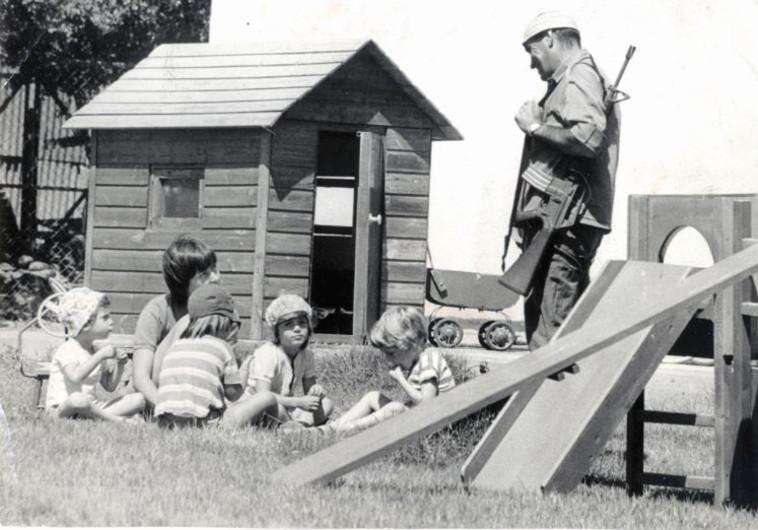 קיבוץ עין זיוון, 1975
