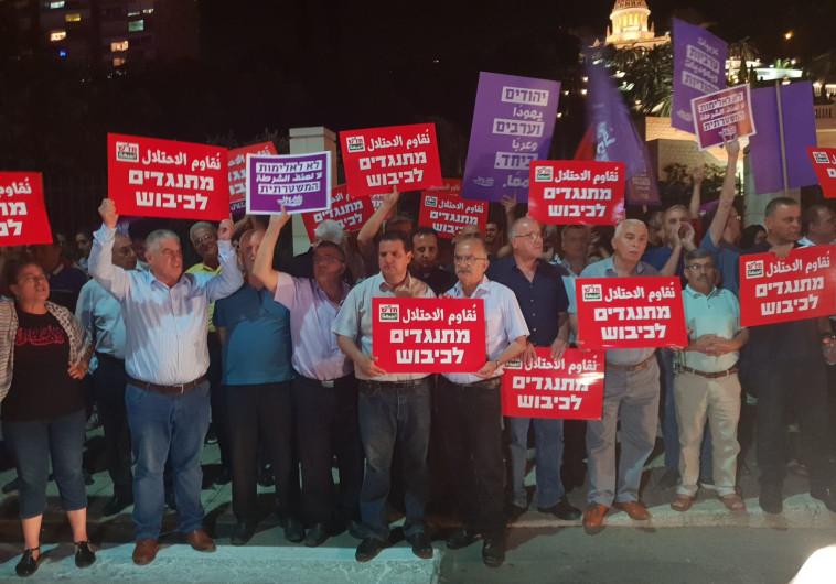 """הח""""כים הערבים בהפגנה בחיפה"""