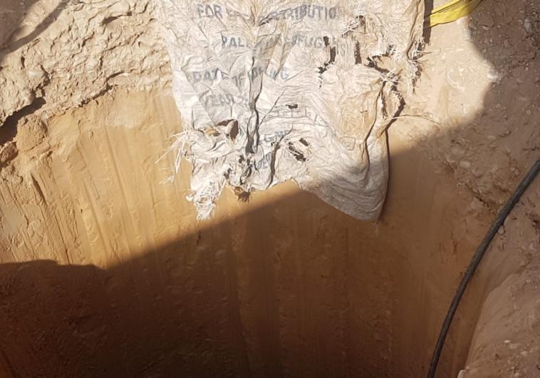"""שקי מלט של אונר""""א במנהרת חמאס"""