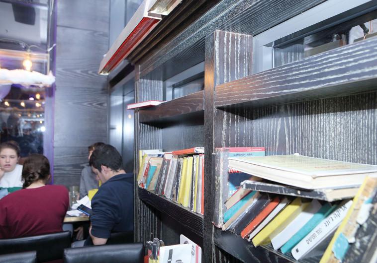 הספרייה בבאר שבע