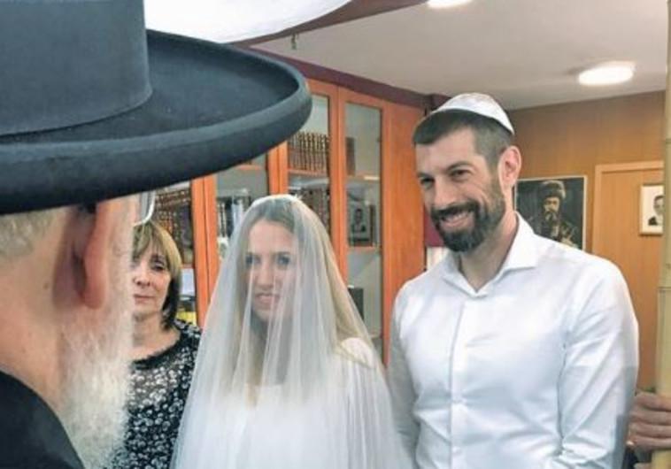 חתונה בלשכת הרב