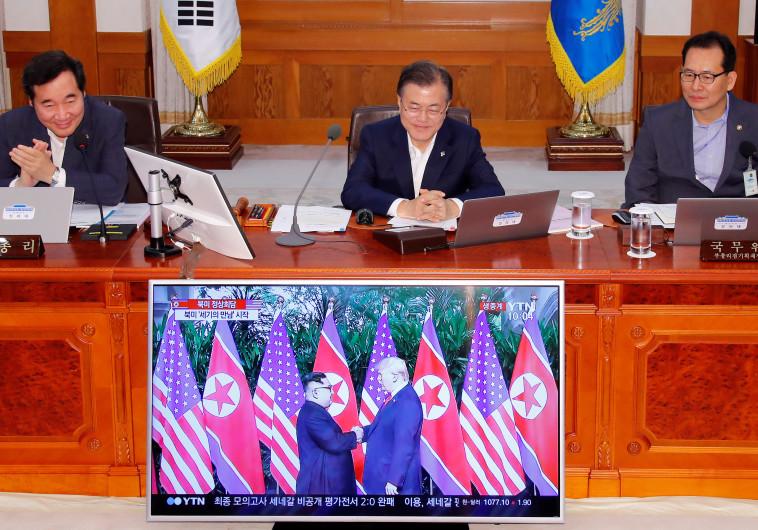 נשיא קוריאה הדרומית, מון ג'יאה-אין