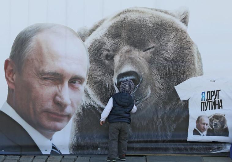 פוטין ודוב