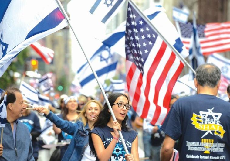 מפגן תמיכה בישראל, ניו יורק