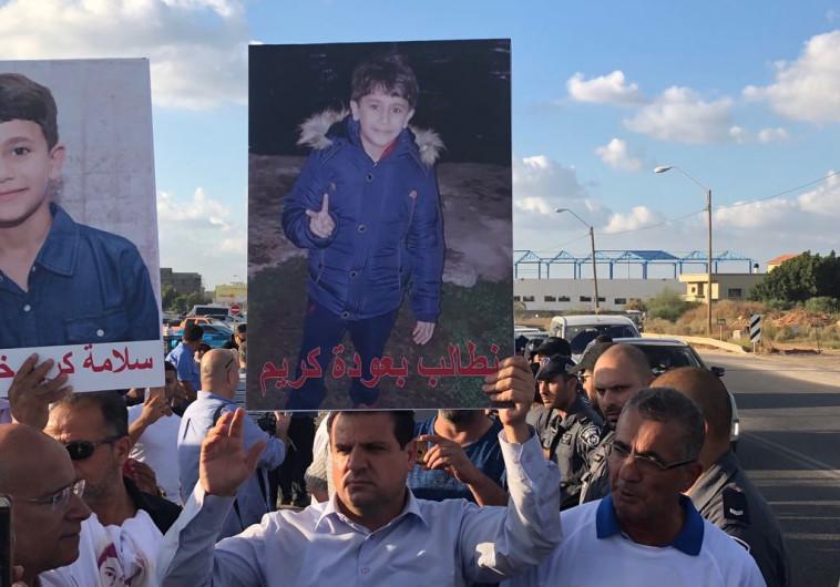 הפגנה בטייבה על חטיפת הילד