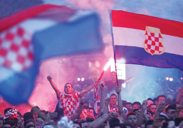 אוהדי קרואטיה