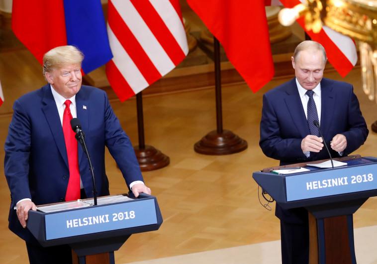 טראמפ ופוטין בנאום משותף