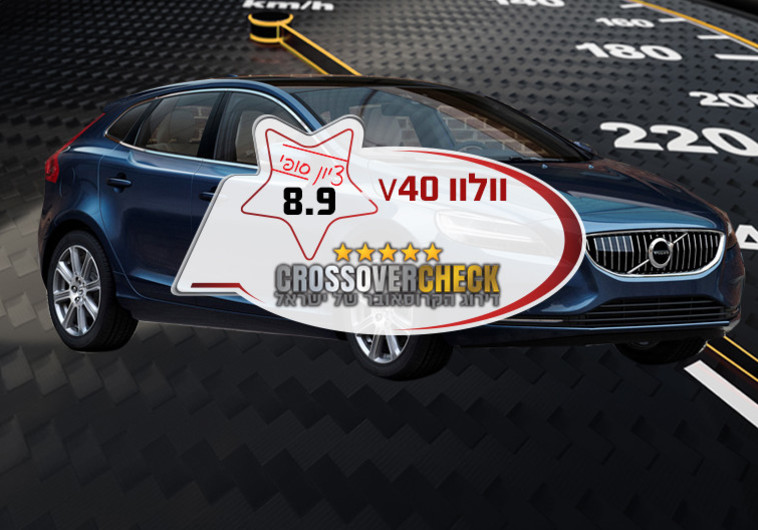 וולוו V40 קרוס קאנטרי