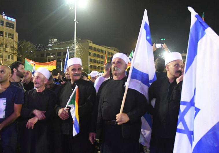 מחאת העדה הדרוזית נגד חוק הלאום בכיכר רבין