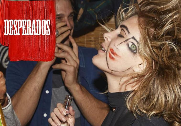 יאללה מסיבה: דספרדוס - הדרינק עם הטוויסט
