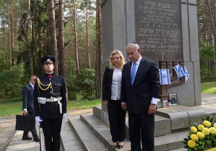 בנימין נתניהו ורעייתו בטקס אזכרה באנדרטת הזיכרון פונאר