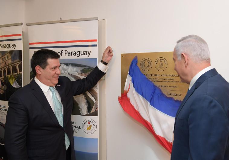 נתניהו ונשיא פרגוואי בטקס חניכת השגרירות בי-ם