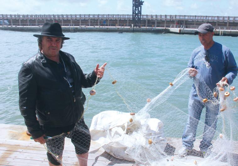 בני הדייג