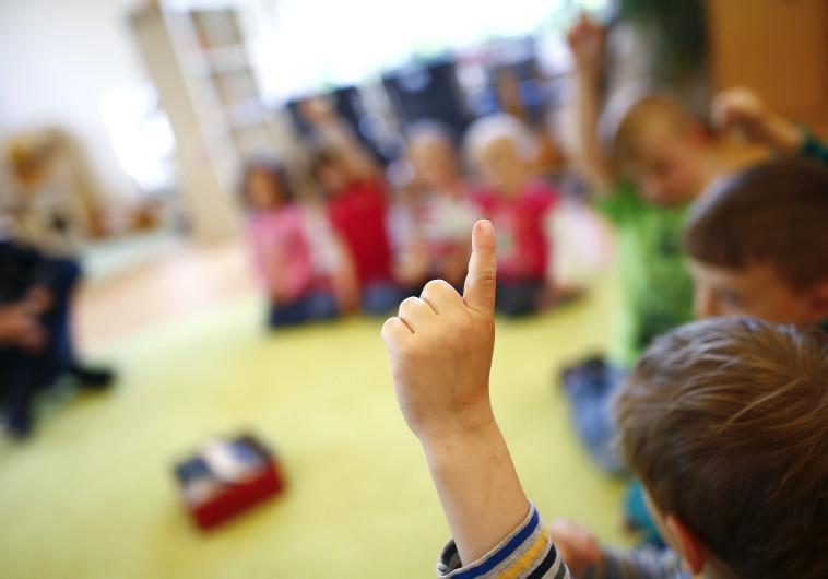 גן ילדים, אילוסטרציה (למצולמים אין קשר לנאמר בכתבה)