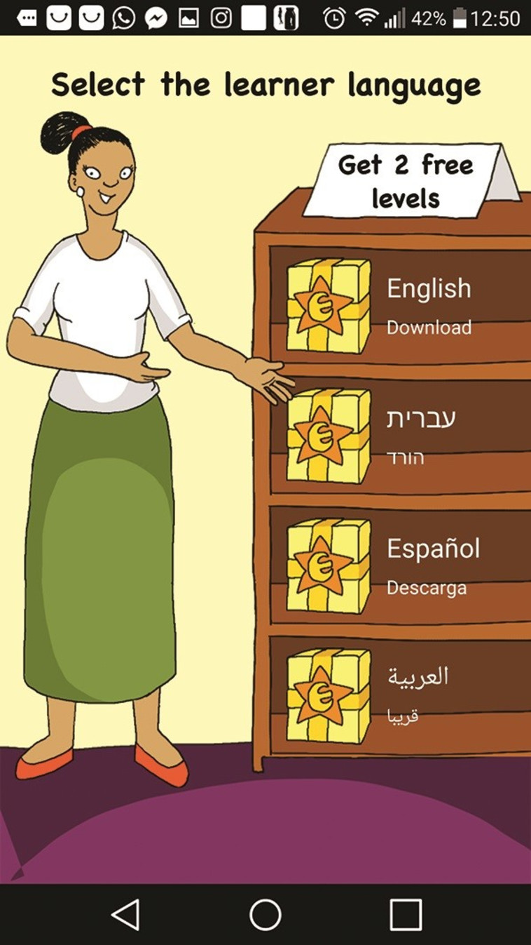 English Club - אפליקציה ללמידת אנגלית