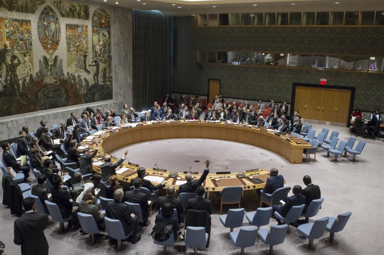 """מועצת הביטחון של האו""""ם. הטילה סנקציות חדשות על פיונגיאנג. צילום: AFP"""