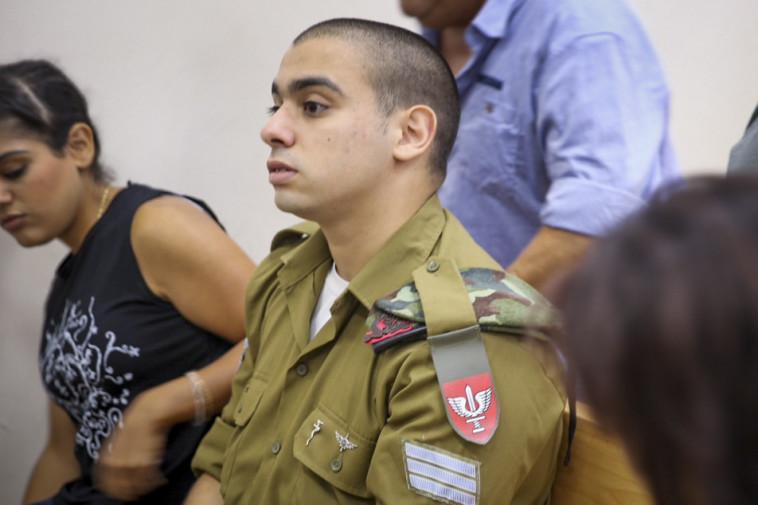 אלאור אזריה במשפטו. צילום: פלאש 90