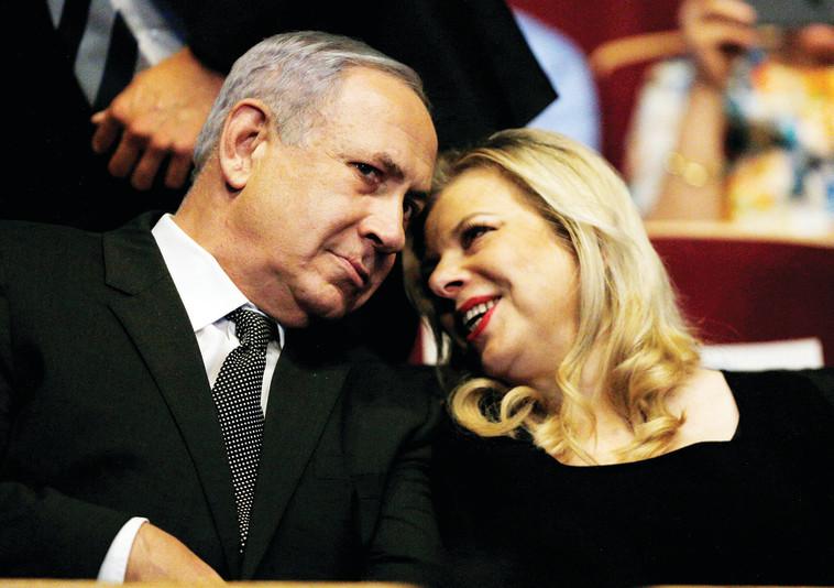 בני הזוג נתניהו. יכולים לחייך. צילום: רויטרס
