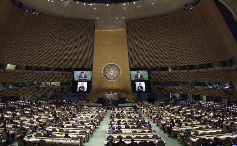 """האו""""ם. צילום: רויטרס"""